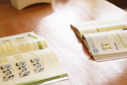 北九州市小倉で韓国語を楽しく習うならひまわり韓国語教室